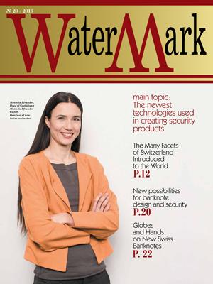 Watermark Digest