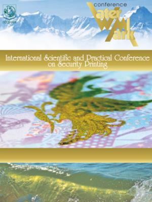 Международная конференция по защитным технологиям и решениям Watermark Conference